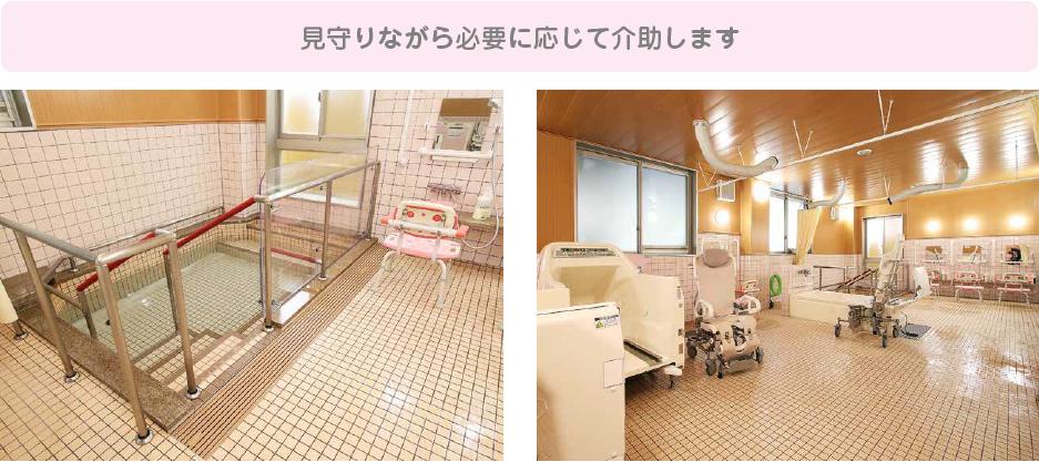 車椅子の方も安心の特殊浴槽