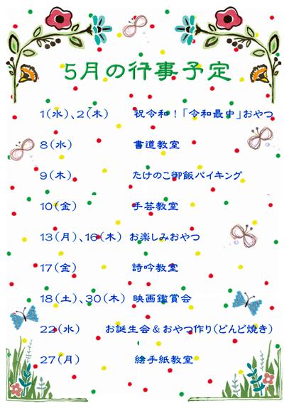 スクリーンショット (21)